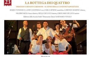 Brindisi Classica: Sabato 23 omaggio a Renato Carosone