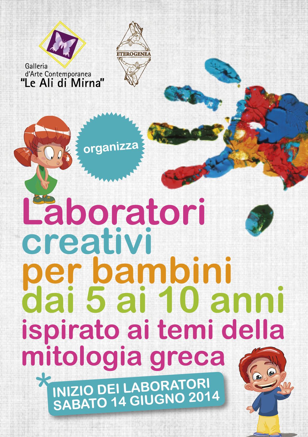 Conosciuto Esempio Laboratorio Creativo Bambini FS75 » Regardsdefemmes AT07