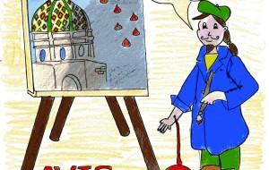 13 disegni per la solidarietà con AVIS Oria
