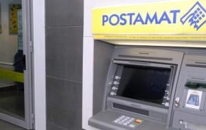 Usano bancoposta smarrito ed effettuano prelievi per 1.800,00 euro: due coniugi denunciati.
