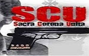 La Provincia di Brindisi ammessa come Parte Civile nel processo contro la SCU con richiesta di 200 mila Euro di risarcimento