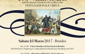 La Comunità Ellenica celebra il 196° Anniversario della Rivoluzione Panellenica