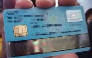 Stop alla vecchia carta d'identità: il Comune di Brindisi rilascerà soltanto quella elettronica