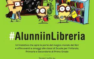 """La Libreria Mondadori Point di Francavilla Fontana aderisce al progetto """"Alunni in libreria"""""""