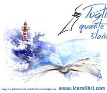 """Parte la seconda edizione del concorso letterario """"Puglia quante storie"""""""