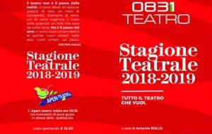 Presentata la stagione teatrale dello 0831 Teatro di Brindisi