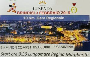 """Domenica 3 a Brindisi la prima edizione di """"Run for Parkinson's"""": una corsa di 10 km per la solidarietà"""