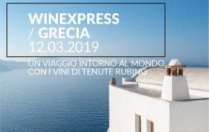 Winexpress: un viaggio intorno al mondo con i vini di Tenute Rubino