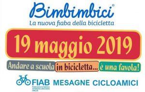 Bimbimbici: Cicloamici lungo l'itinerario della via Appia e verso l'azienda biologica Masciullo