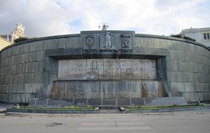 Domani si riaccende la Fontana dell'Impero