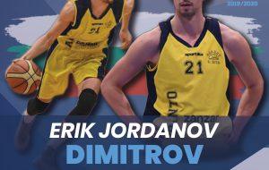 La Dinamo Brindisi ingaggia l'ala bulgara Erik Jordanov Dimitrov