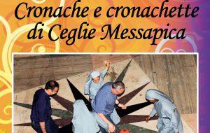 """Mercoledì 24 Stefano Menga presenta l'annuario """"Cronache e cronachette di Ceglie Messapica"""""""