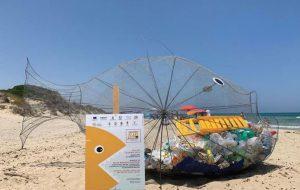 """Parco Dune Costiere organizza l'evento """"spiagge e fondali puliti"""""""