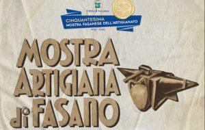 Un annullo filatelico per la 50ᵃ Edizione della Mostra Fasanese dell'Artigianato