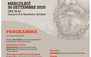 """Domani la VII Rassegna di Cultura Europea """"Voci Mediterranee"""""""