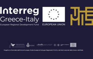 Progetto Themis: un successo i webinar sull'area Zes Interregionale Adriatica