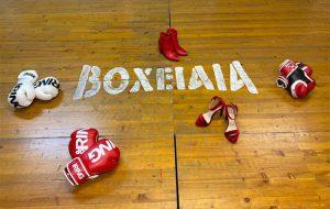 Scarpe e guantoni rossi contro la violenza di genere: la Boxe Iaia torna in piazza
