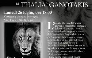 Invisibile come il pitone, paziente come il leopardo: lunedì 26 luglio Mamadù presenta il libro di Thalia Ganotakis